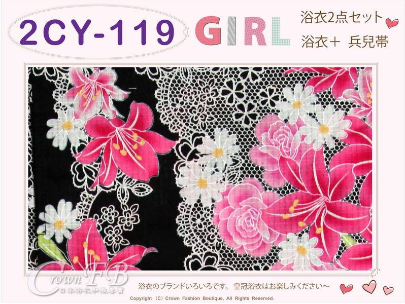 【番號2CY119】女童日本浴衣黑色底花卉圖案+兵兒帶 ~100cm-2.jpg