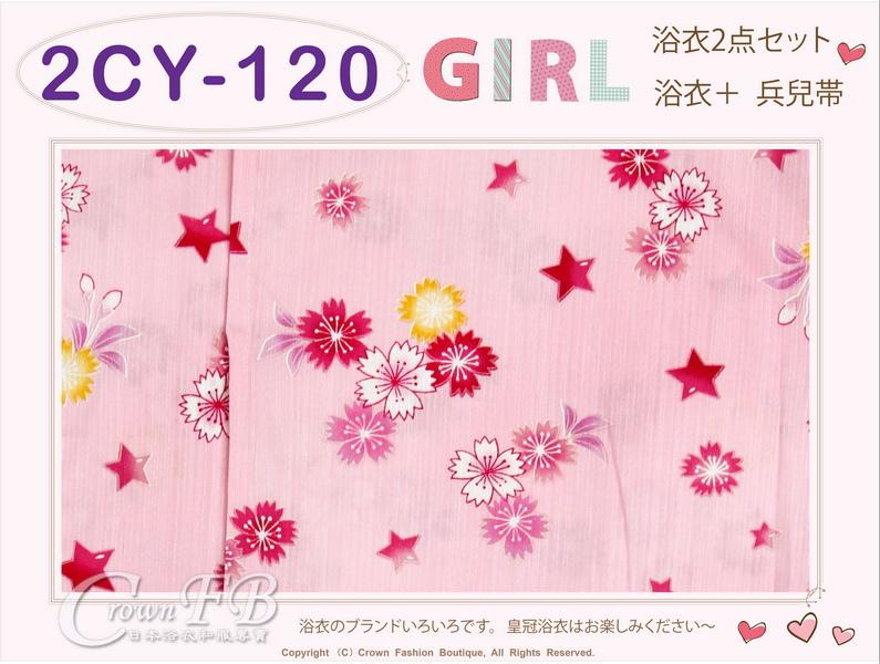 【番號2CY120】女童日本浴衣粉紅色底櫻花圖案+兵兒帶 ~100cm-2.jpg
