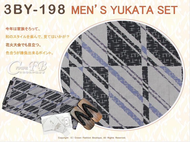 【番號 3BY198】灰色底圖案浴衣L號+魔鬼氈角帶腰帶+木屐-2.jpg