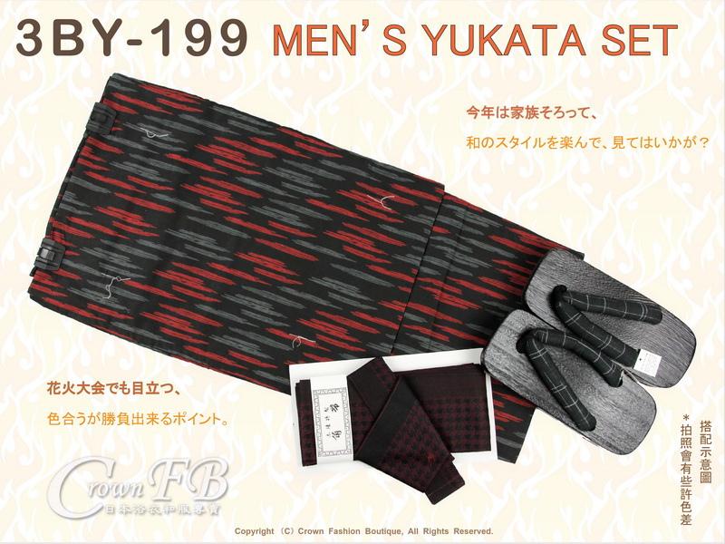 【番號 3BY199】黑色底紅&灰色圖案浴衣L號+魔鬼氈角帶腰帶+木屐-1.jpg