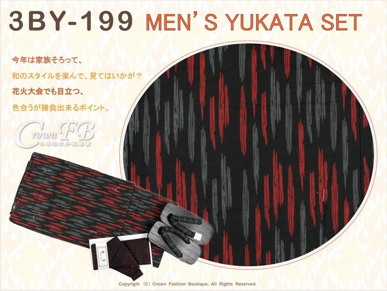 【番號 3BY199】黑色底紅&灰色圖案浴衣L號+魔鬼氈角帶腰帶+木屐-2.jpg