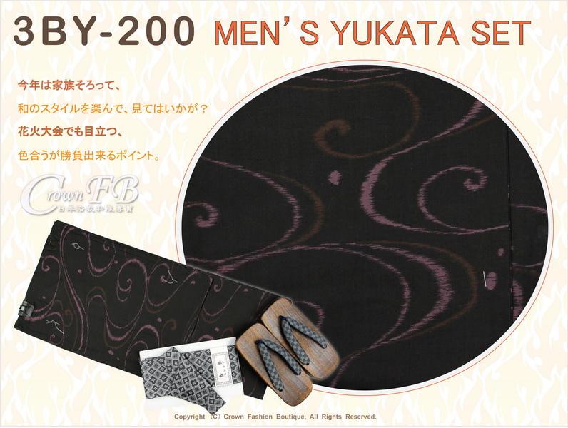 【番號 3BY200】咖啡色底圖案浴衣L號+魔鬼氈角帶腰帶+木屐-2.jpg