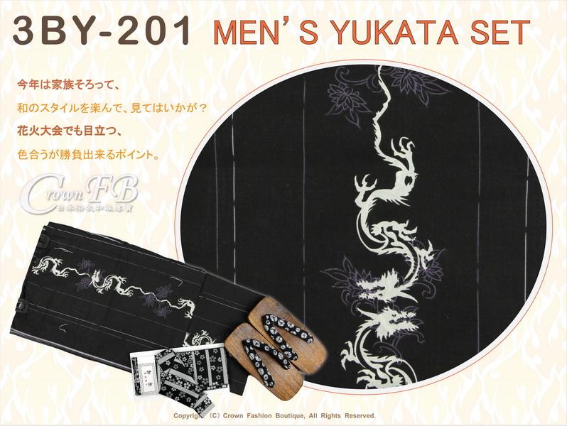 【番號 3BY201】黑色底龍圖案浴衣L號+魔鬼氈角帶腰帶+木屐-2.jpg