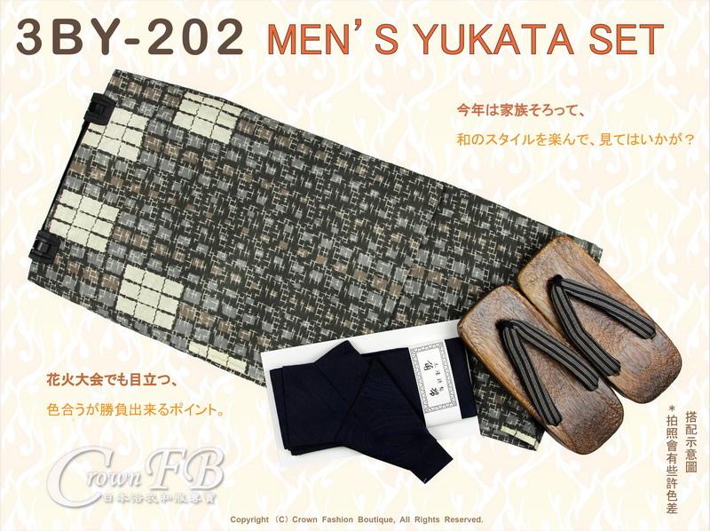 【番號 3BY202】灰色底格子圖案浴衣L號+魔鬼氈角帶腰帶+木屐-1.jpg