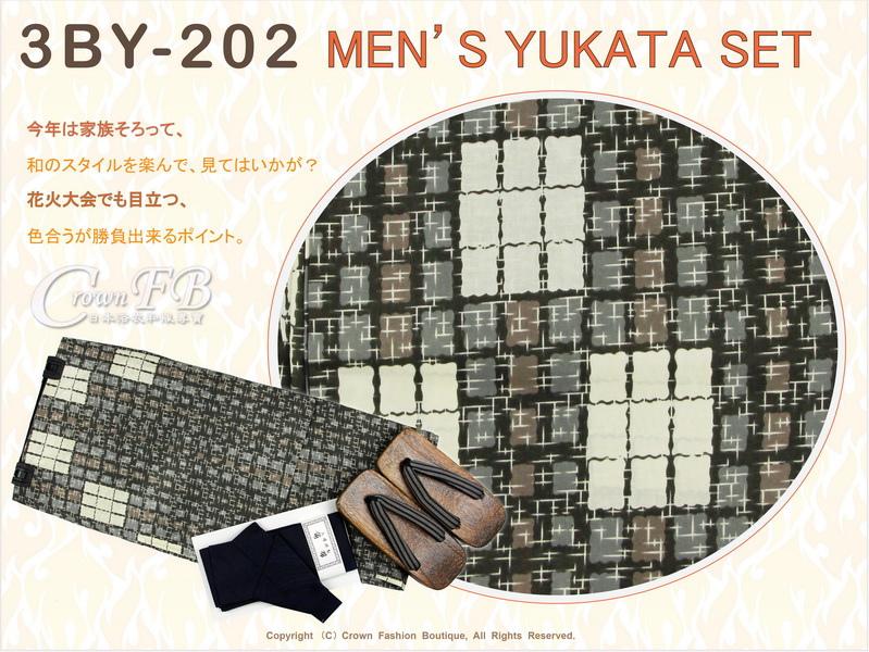 【番號 3BY202】灰色底格子圖案浴衣L號+魔鬼氈角帶腰帶+木屐-2.jpg