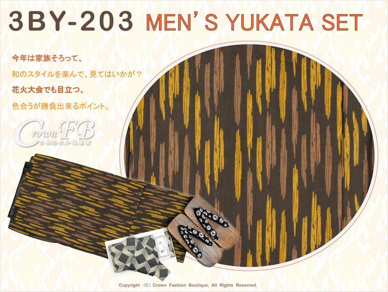 【番號 3BY203】咖啡色底黃色&棕色圖案浴衣L號+魔鬼氈角帶腰帶+木屐-2.jpg