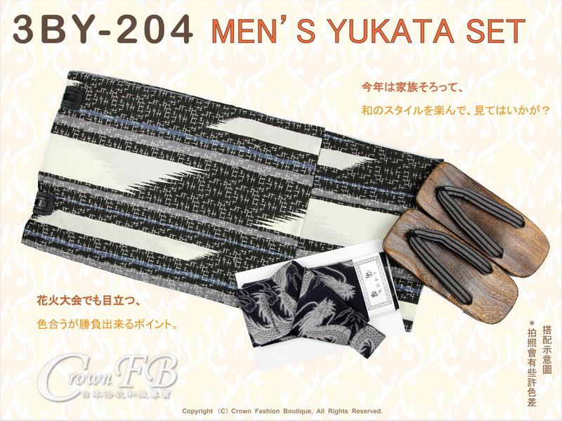 【番號 3BY204】黑色底圖案浴衣L號+魔鬼氈角帶腰帶+木屐-1.jpg