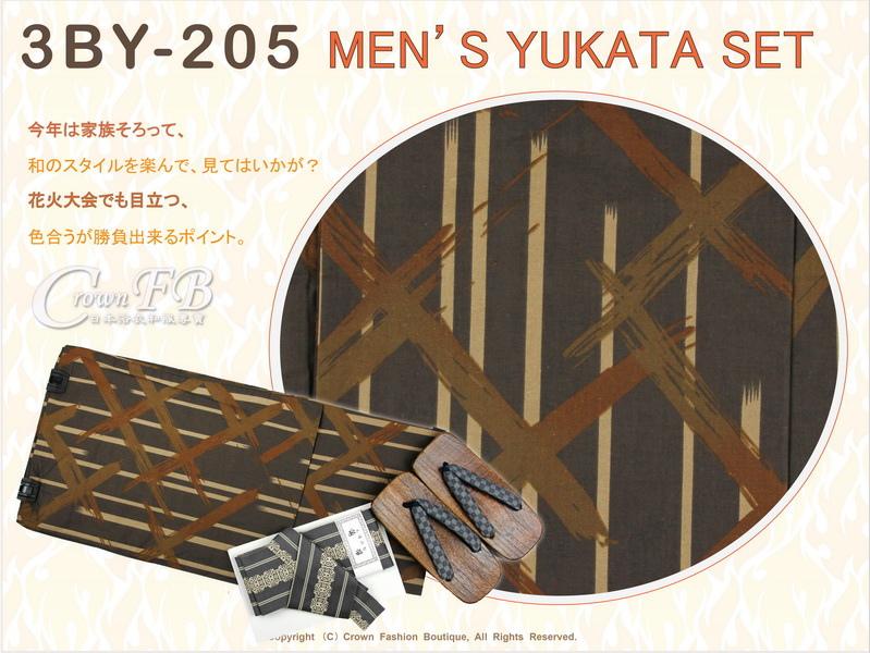 【番號 3BY205】咖啡色底圖案浴衣L號+魔鬼氈角帶腰帶+木屐-2.jpg