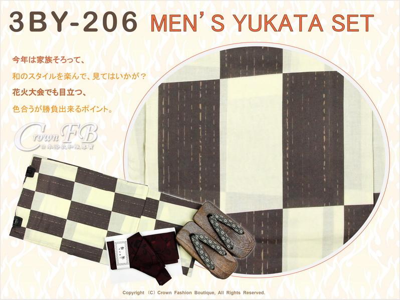 【番號 3BY206】米黃色底格子圖案浴衣L號+魔鬼氈角帶腰帶+木屐-2.jpg