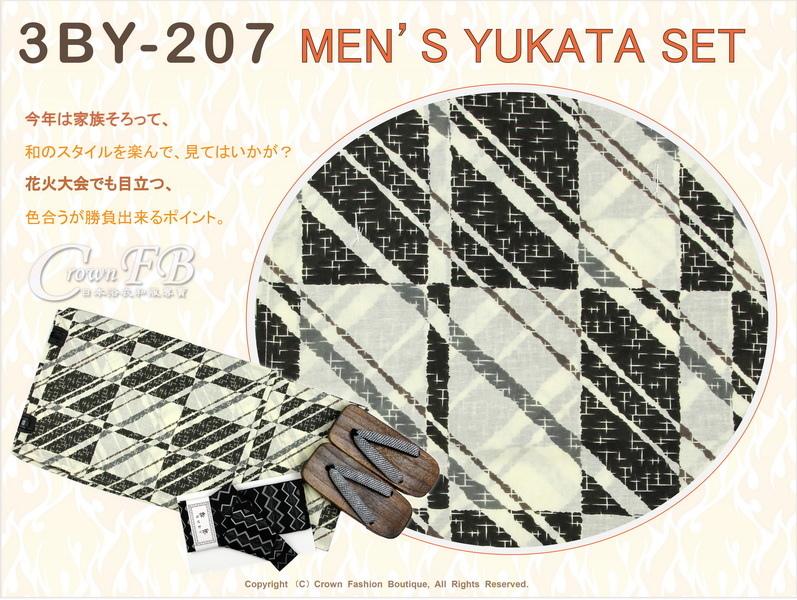 【番號 3BY207】米黃色底圖案浴衣L號+魔鬼氈角帶腰帶+木屐-2.jpg