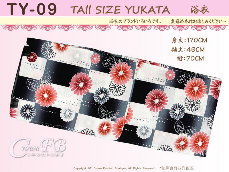 【番號TY-09】日本浴衣Yukata~黑白色底花卉浴衣適合身高166~171cm-1.jpg