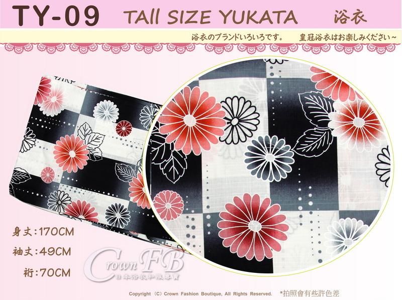 【番號TY-09】日本浴衣Yukata~黑白色底花卉浴衣適合身高166~171cm-2.jpg