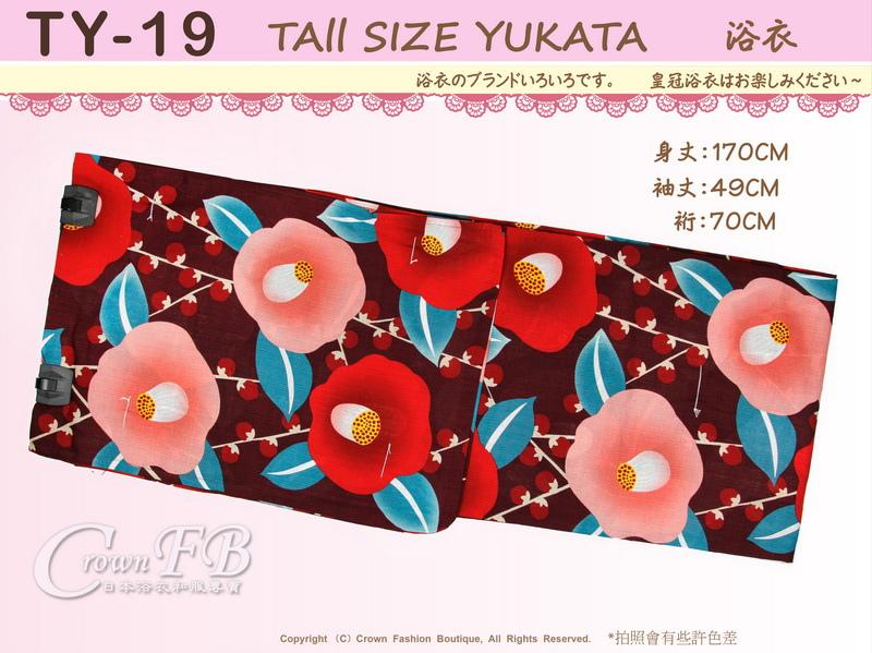 【番號TY-19】日本浴衣Yukata~暗紅色底花卉浴衣適合身高166~171cm-1.jpg