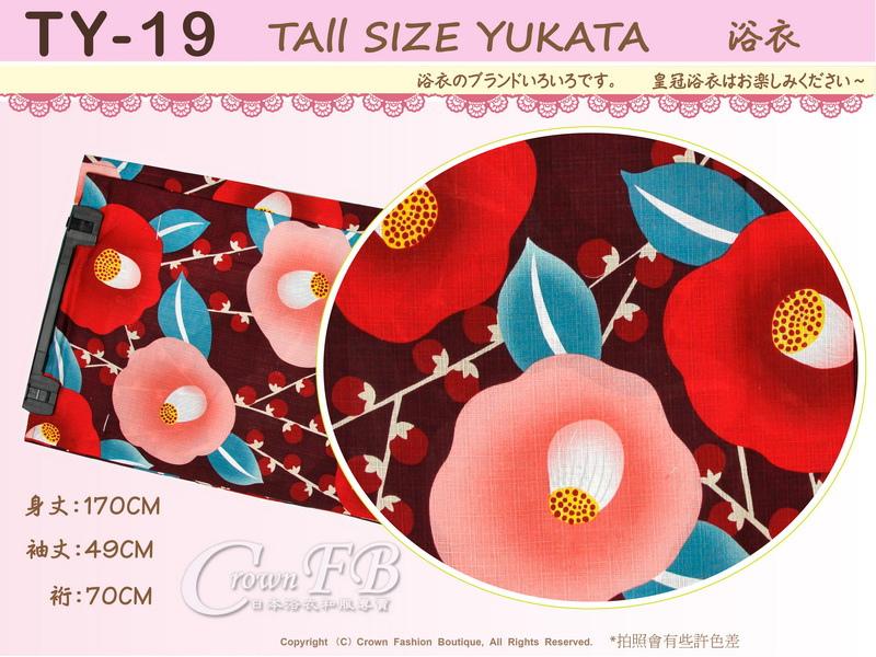 【番號TY-19】日本浴衣Yukata~暗紅色底花卉浴衣適合身高166~171cm-2.jpg