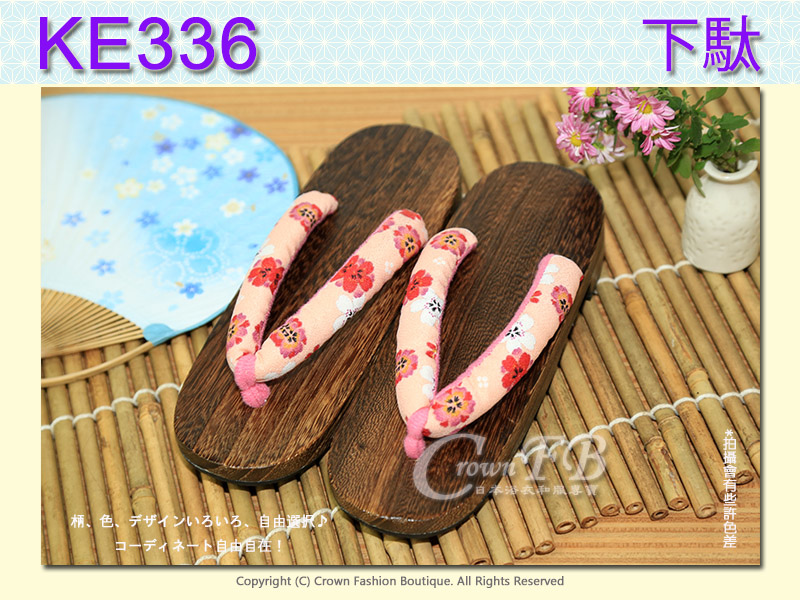 【番號KE336】日本桐木木屐~粉紅色花卉傳統型矮跟24cm 1.jpg