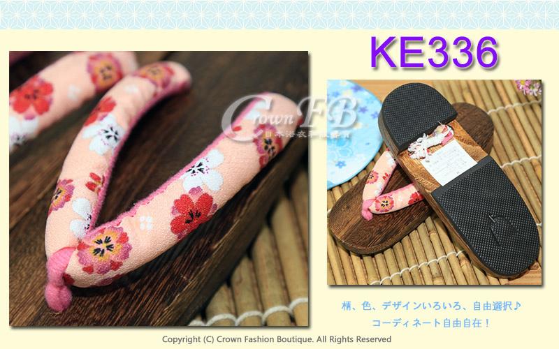 【番號KE336】日本桐木木屐~粉紅色花卉傳統型矮跟24cm 2.jpg