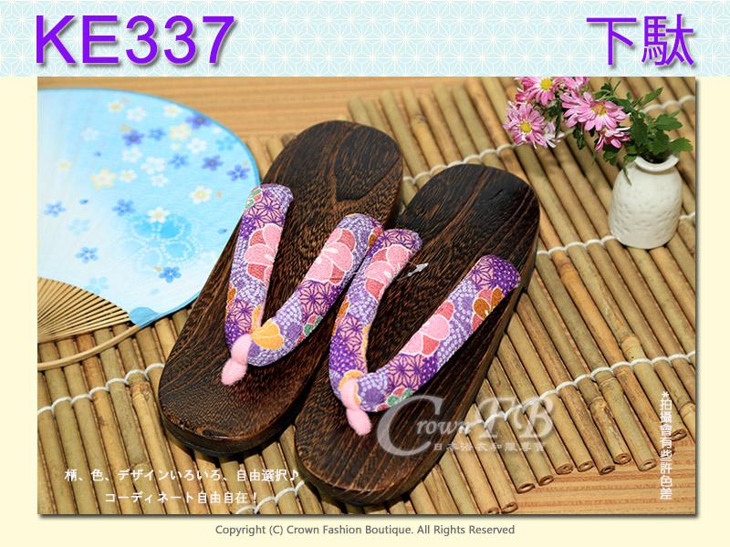 【番號KE337】日本桐木木屐~紫色花卉傳統型矮跟24cm 1.jpg