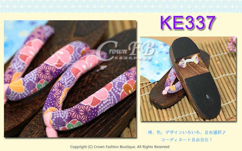 【番號KE337】日本桐木木屐~紫色花卉傳統型矮跟24cm2.jpg