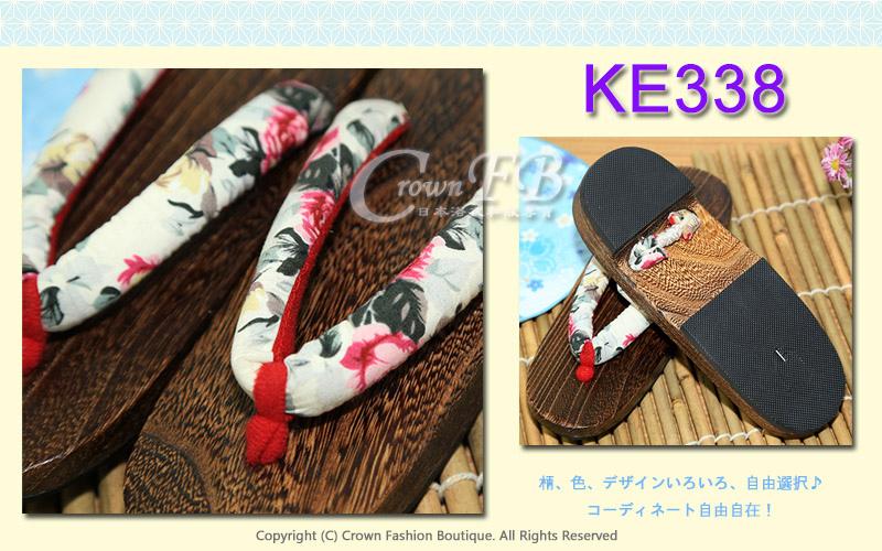 【番號KE338】日本桐木木屐~白色底花卉傳統型矮跟24cm 2.jpg