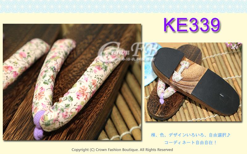 【番號KE339】日本桐木木屐~白色底花卉傳統型矮跟24cm 2.jpg