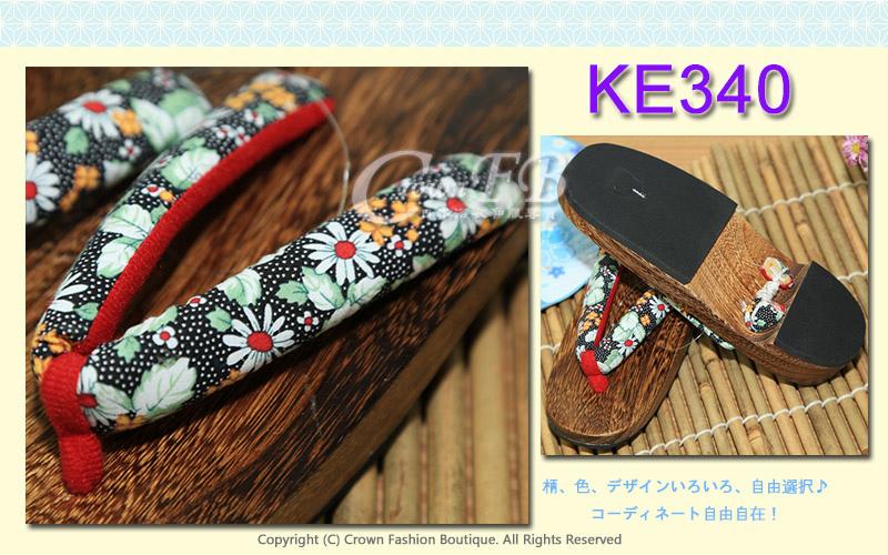 【番號KE340】日本桐木木屐~黑色底花卉傳統型矮跟24cm 2.jpg