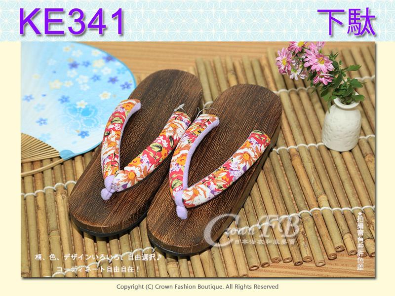 【番號KE341】日本桐木木屐~紫色花卉傳統型矮跟24cm 1.jpg