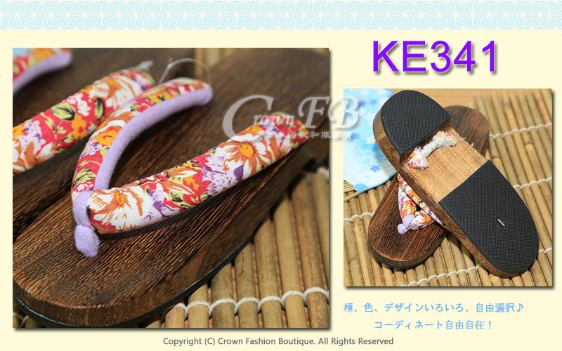 【番號KE341】日本桐木木屐~紫色花卉傳統型矮跟24cm 2.jpg