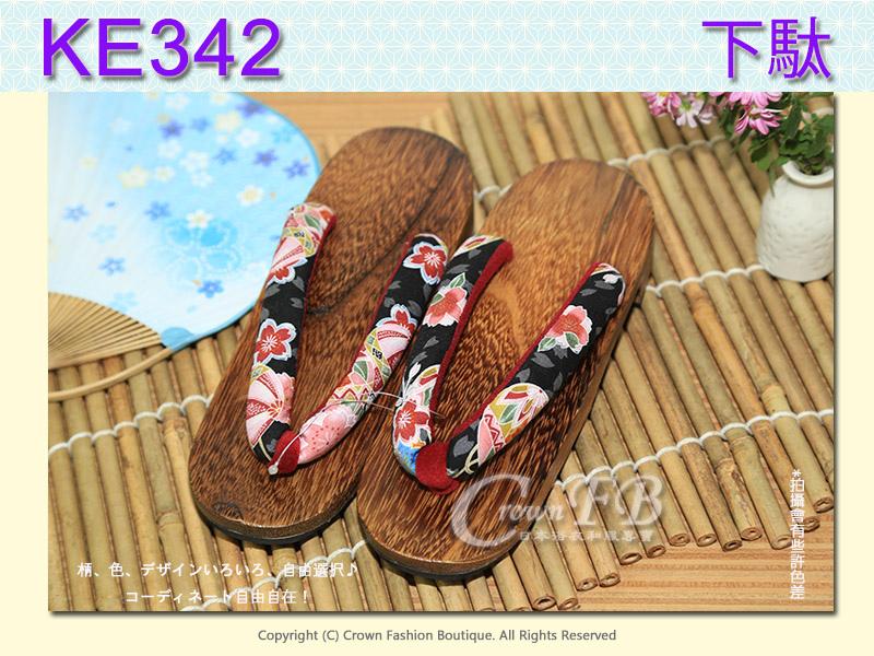 【番號KE342】日本桐木木屐~黑色花卉傳統型矮跟24cm 1.jpg