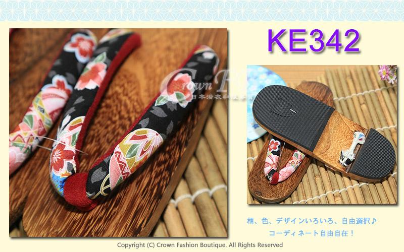 【番號KE342】日本桐木木屐~黑色花卉傳統型矮跟24cm 2.jpg