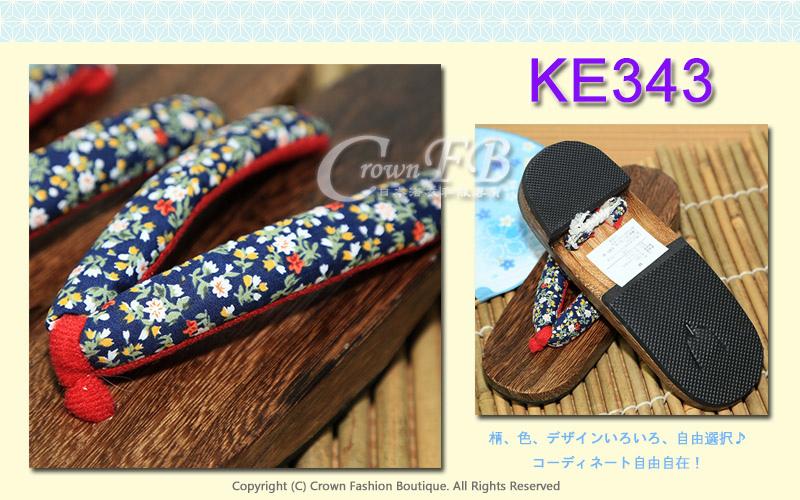 【番號KE343】日本桐木木屐~深藍色花卉傳統型矮跟24cm 2.jpg