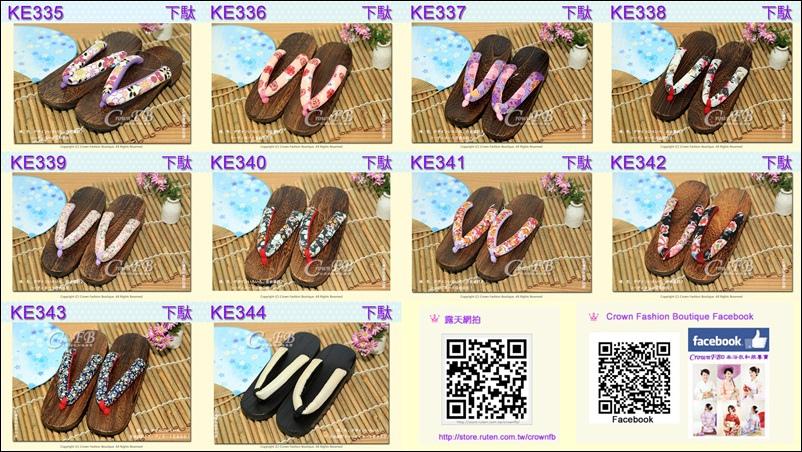 KE335~344.jpg
