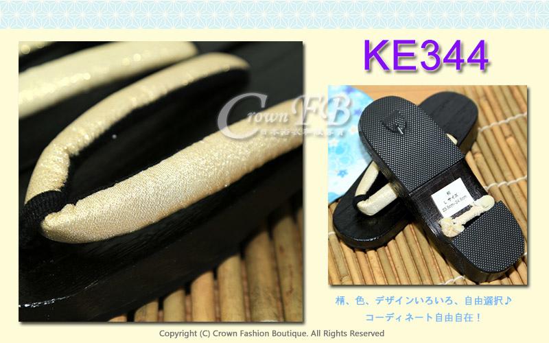 【番號KE344】日本桐木木屐~米色金線傳統型矮跟24cm 2.jpg