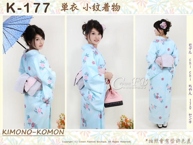 日本和服KIMONO【番號-K177】小紋和服~單衣-水藍色底櫻花圖案~可水洗L號 -1.jpg