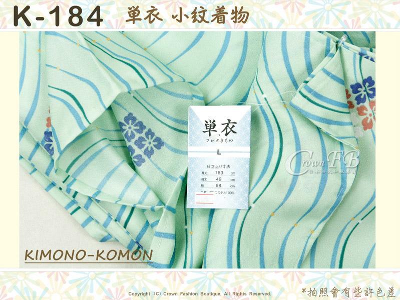 日本和服KIMONO【番號-K184】小紋和服~單衣-草綠色底條紋&櫻花圖案~可水洗L號-3.jpg