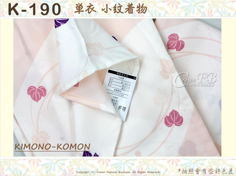 日本和服KIMONO【番號-K190】小紋和服~單衣-白色&粉橘色底葉子圖案~可水洗M號-2.jpg