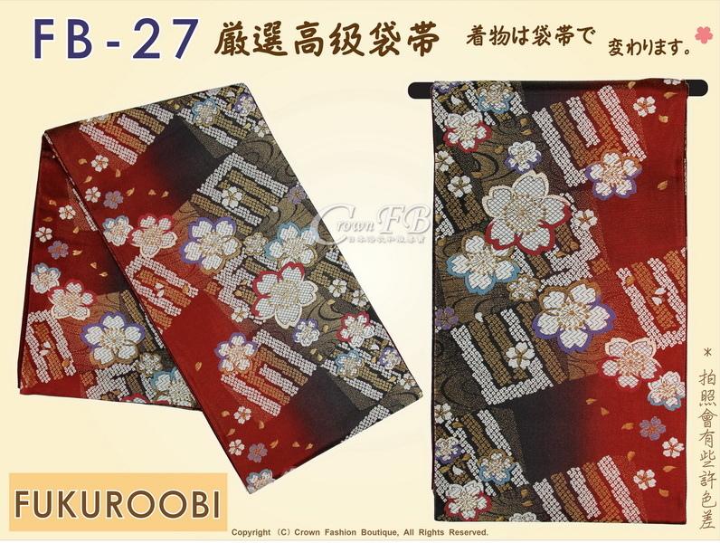 日本和服腰帶【番號-FB-27】中古袋帶-黑色&磚紅漸層底櫻花刺繡㊣日本製-1.jpg