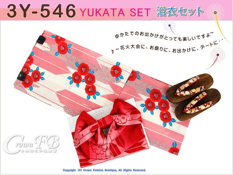 【番號-3Y-546】三點日本浴衣Yukata~粉紅&米白色底花卉圖案~含定型蝴蝶-1.jpg