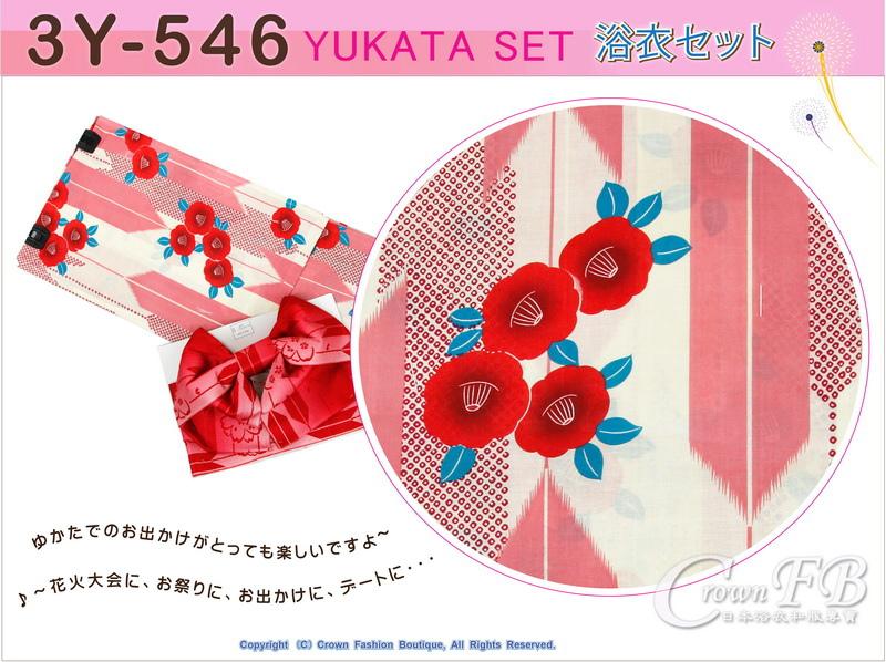 【番號-3Y-546】三點日本浴衣Yukata~粉紅&米白色底花卉圖案~含定型蝴蝶-2.jpg