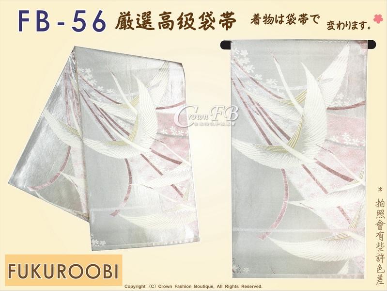 日本和服腰帶【番號-FB-56】中古袋帶-緞布底燙金+紅頭鶴刺繡㊣日本製-1.jpg