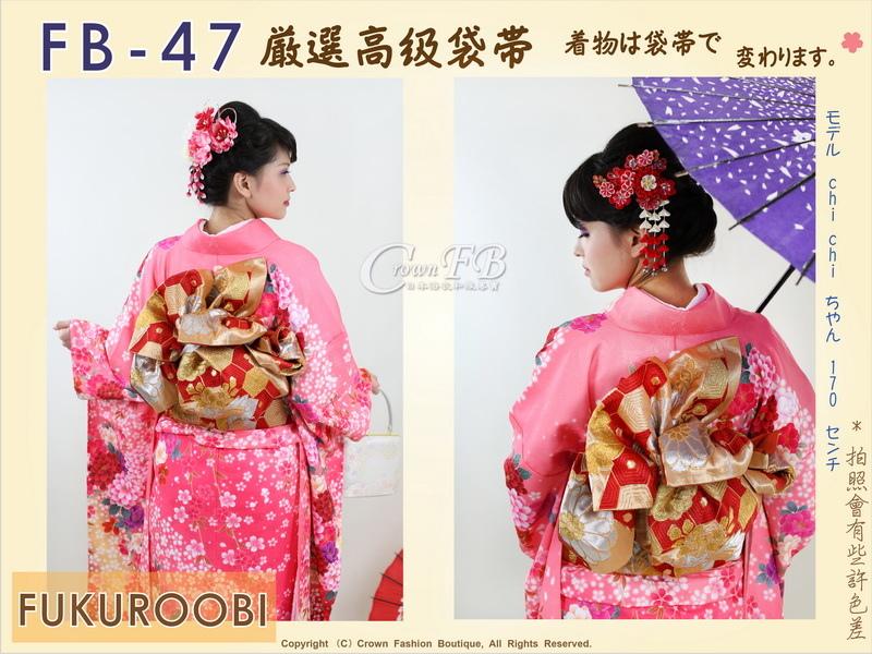 日本和服腰帶【番號-FB-47】中古袋帶-紅色底燙金+刺繡㊣日本製.jpg