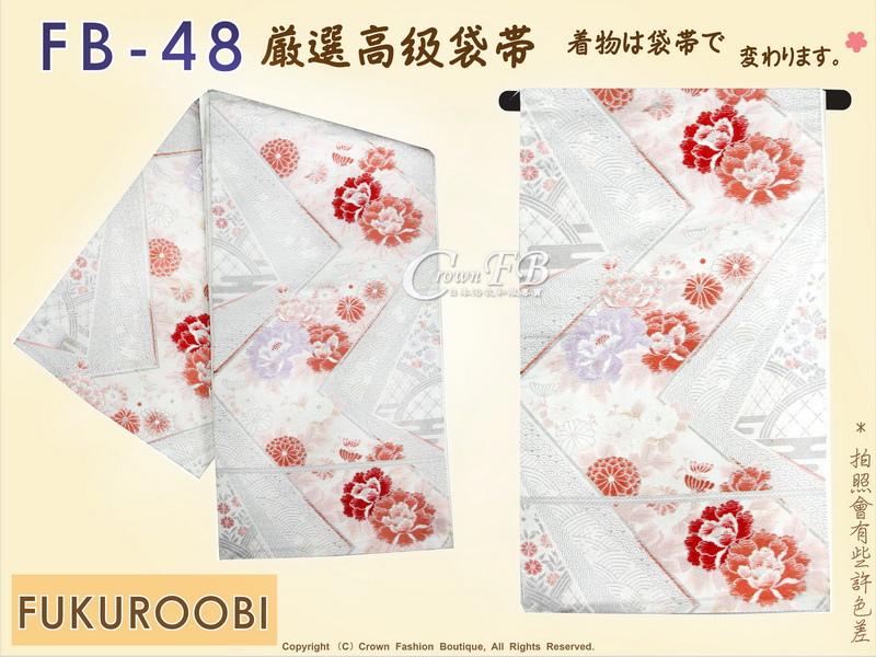 日本和服腰帶【番號-FB-48】中古袋帶-銀白色緞布底櫻花刺繡㊣日本製-1.jpg