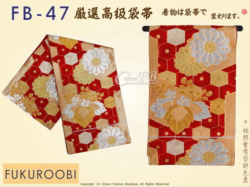 日本和服腰帶【番號-FB-47】中古袋帶-紅色底燙金+刺繡㊣日本製-1.jpg