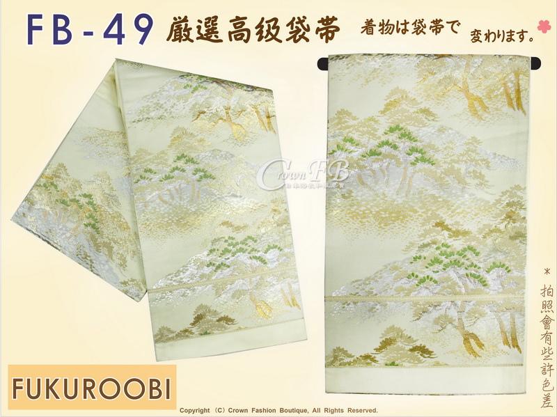 日本和服腰帶【番號-FB-49】中古袋帶-黃綠色緞布底刺繡㊣日本製-1.jpg