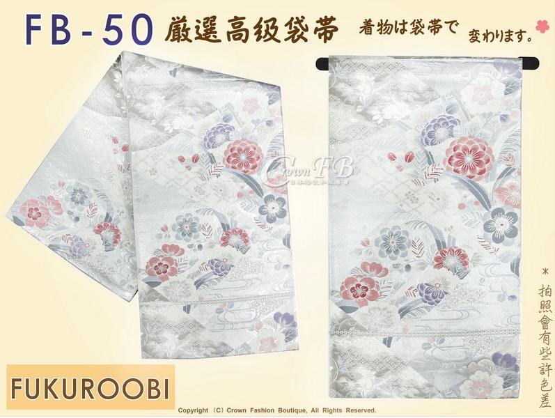 日本和服腰帶【番號-FB-50】中古袋帶-銀白色緞布底櫻花刺繡㊣日本製-1.jpg
