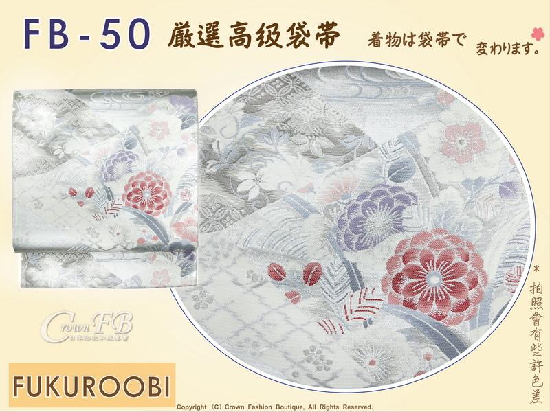 日本和服腰帶【番號-FB-50】中古袋帶-銀白色緞布底櫻花刺繡㊣日本製-2.jpg