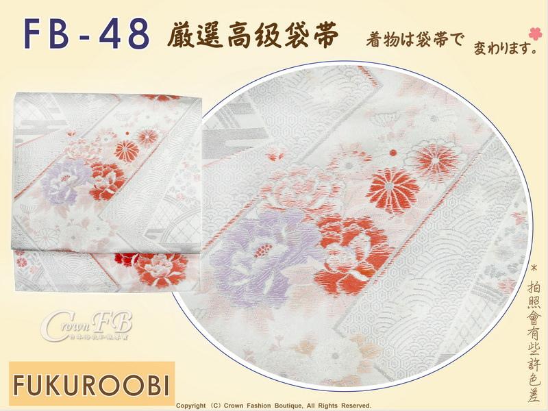 日本和服腰帶【番號-FB-48】中古袋帶-銀白色緞布底櫻花刺繡㊣日本製-2.jpg