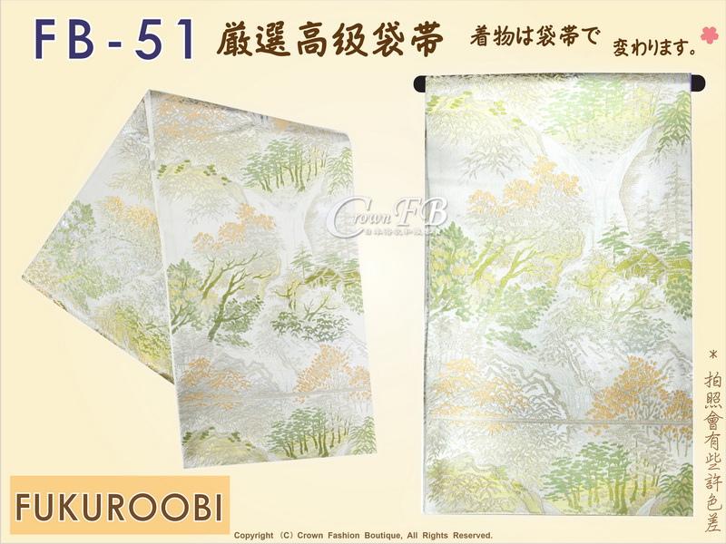 日本和服腰帶【番號-FB-51】中古袋帶-銀色緞布底刺繡㊣日本製-1.jpg