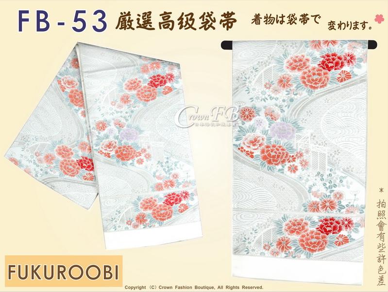 日本和服腰帶【番號-FB-53】中古袋帶-白色底櫻花刺繡㊣日本製-1.jpg