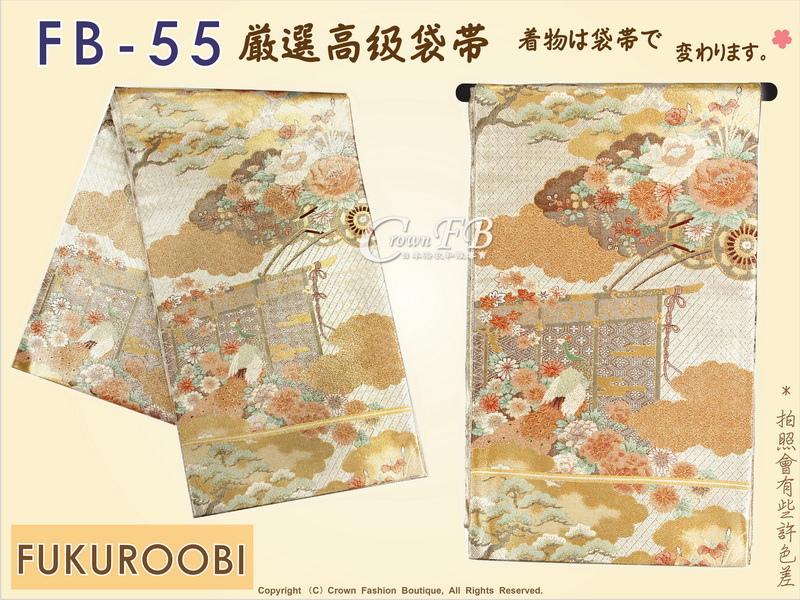 日本和服腰帶【番號-FB-55】中古袋帶-金黃色緞布底櫻花%26;鶴刺繡㊣日本製-1.jpg