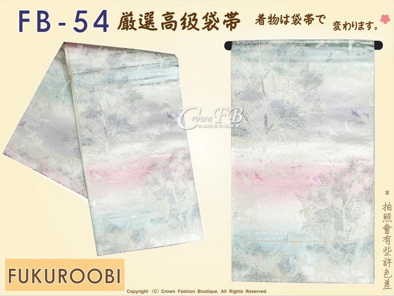 日本和服腰帶【番號-FB-54】中古袋帶-銀色漸層底鶴刺繡㊣日本製-1.jpg